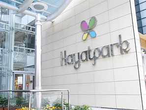 Gunesli Hayat Park Mall, Turkey