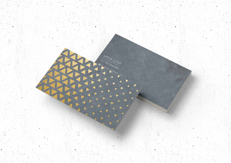 הדמיית עיצוב כרטיסי ביקור, לייטהאוס