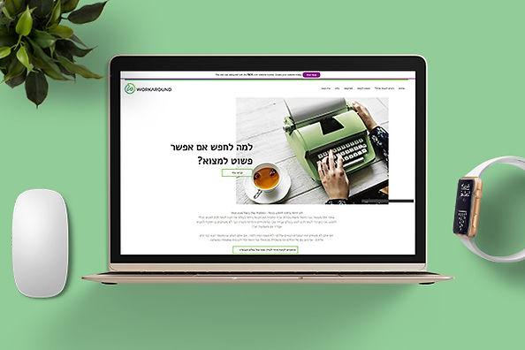 Wix Webdesign Paz Interactive Agency