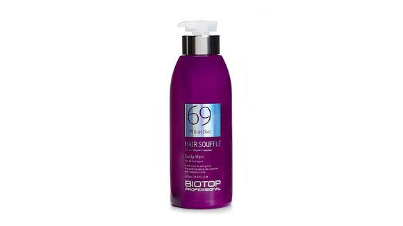 69 CURLY HAIR SOUFFLE