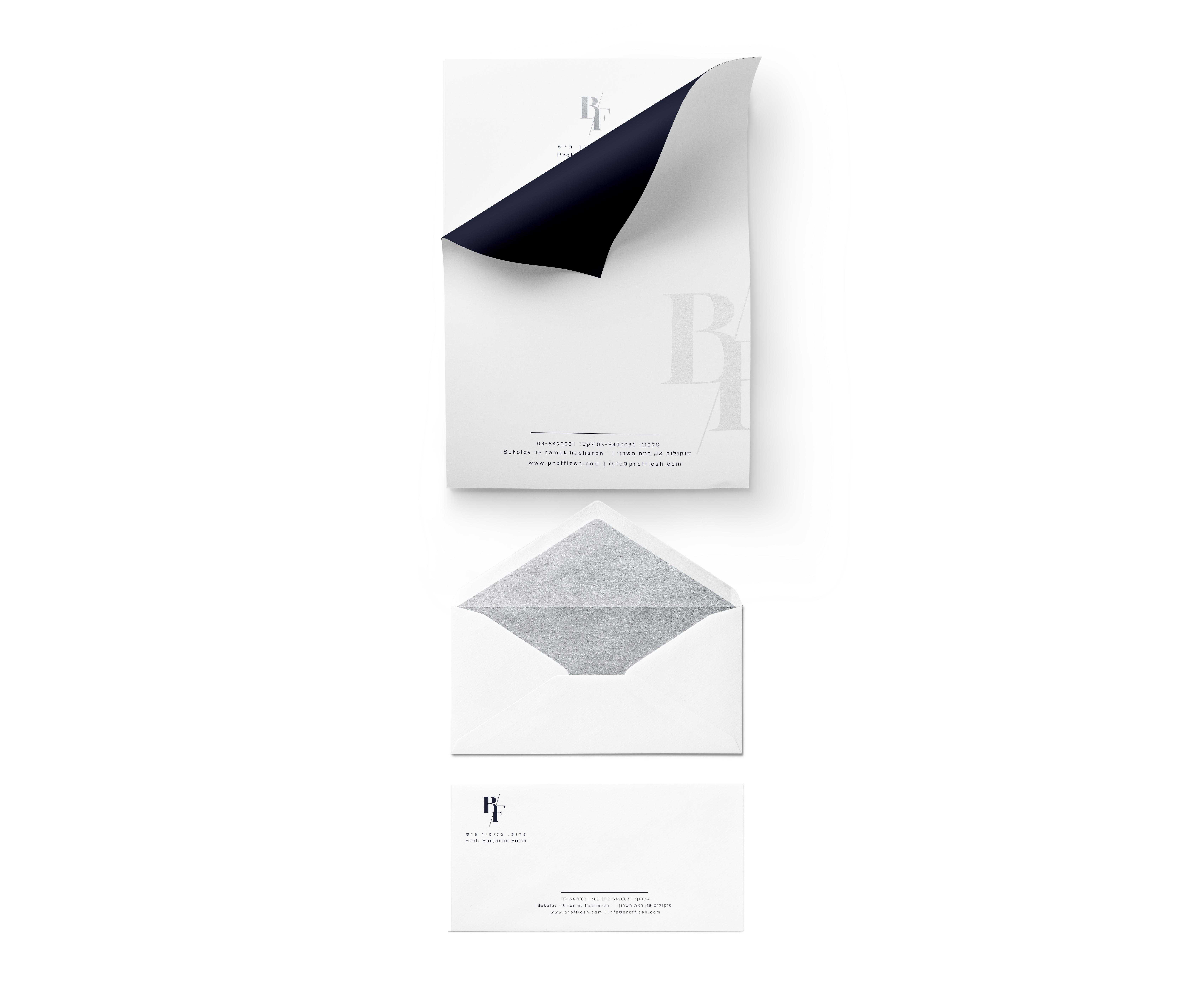 הדמיה עיצוב ניירת מכתבים ומעטפות,  פ