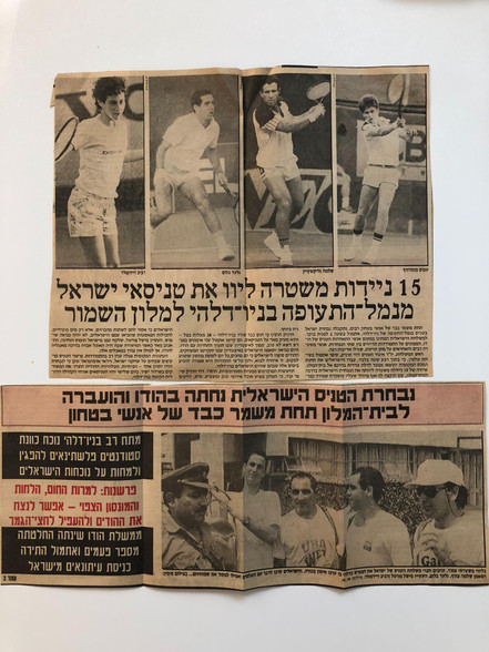 The Israeli tennis team landed in India