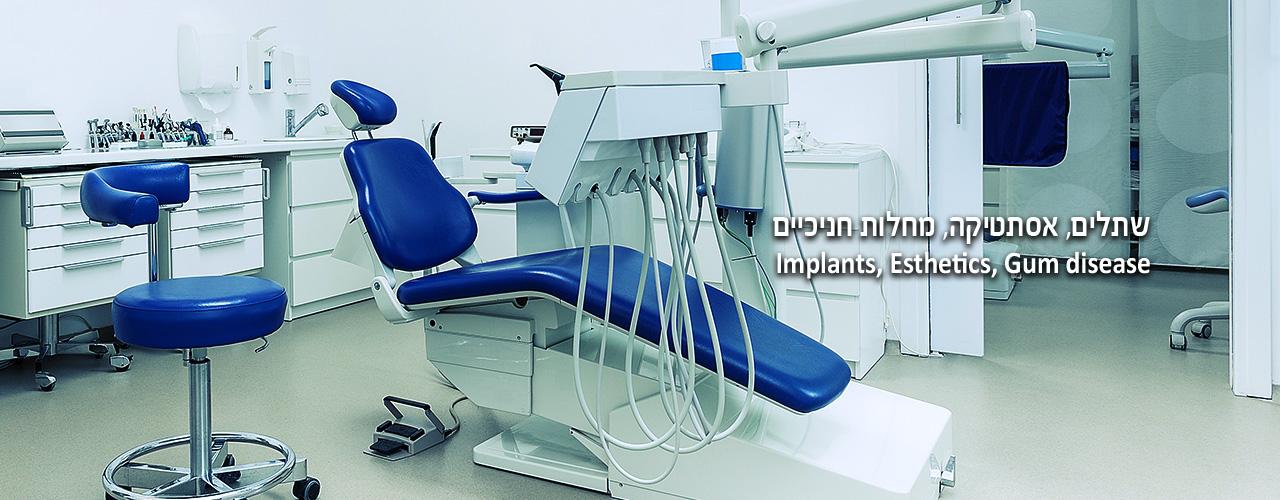 Banner-Clinic.jpg