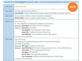 """Miri Segal leads the discussion on """"The Challenge of Targeting Foreign Investors and Raising Capita"""