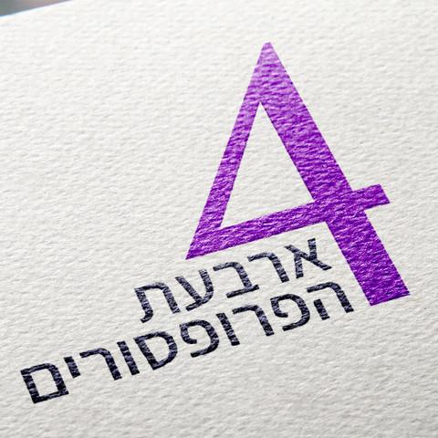 LogoMockUp.jpg