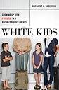 White Kids book.jpg