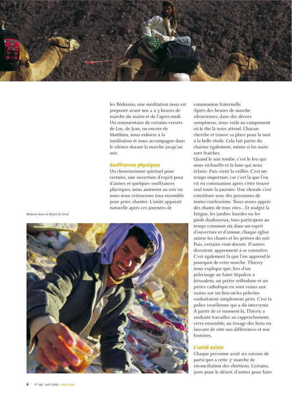 article sinai2