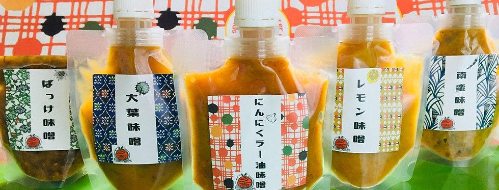三吉おかず味噌シリーズ