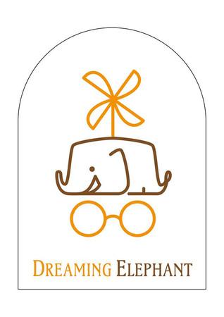 Dreaming Elephant.jpg