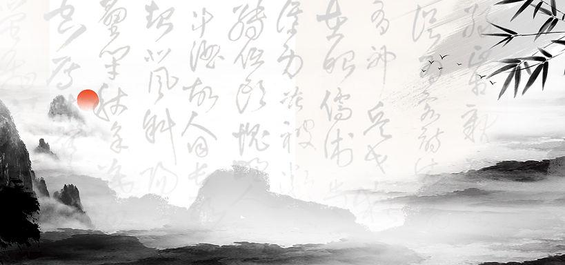 千库网_中国风书法宣传展板_背景编号5969903-2.jpg