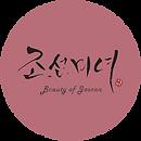 Origin of Beauty of Joseon | KSFBeauty