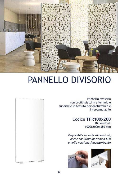 PANNELLO DIVISORIO IN TESSUTO STAMPATO