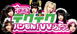 logo_banmon_top.png