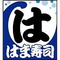 yamazushi_logo.png