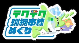 logo_tekusenmou_shadow.png