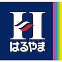 haruyama_logo.png