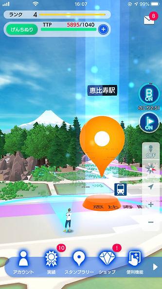 TTLSS1_3Dmap.jpg