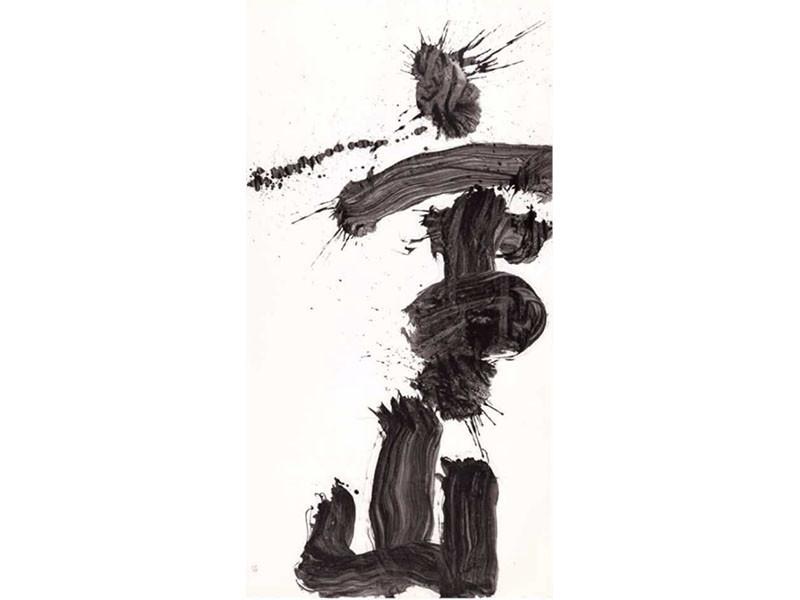 """Figure 1 – Yuichi Inoue, """"Kanzan"""", Panel ; ink on Japanese paper, 241x124cm, 1966. Published : Unagami, Catalogue Raisonné ; Vol.1 pp. 441,699"""