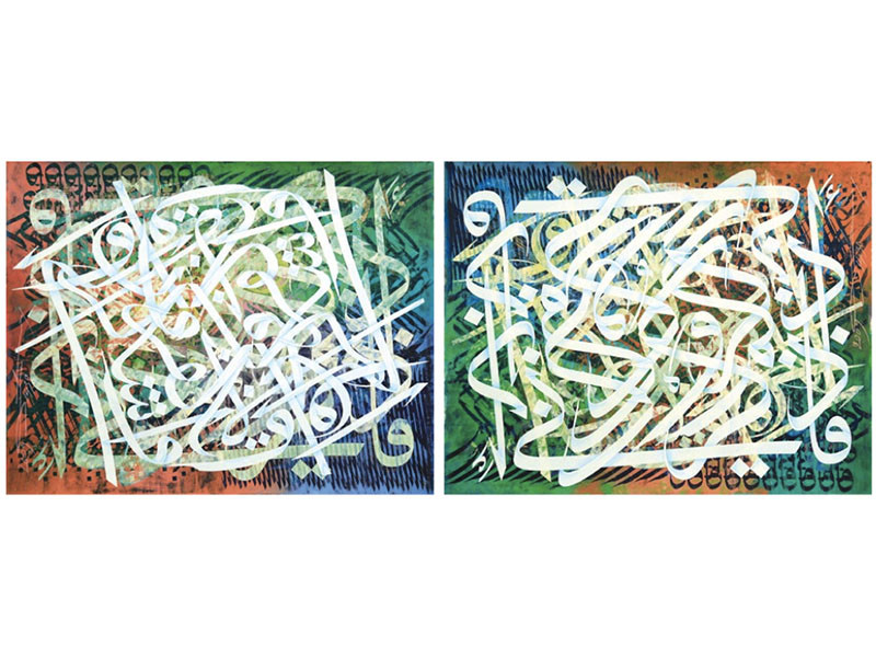 Figure 3 – Ahmed Moustafa, Remembrance and Gratitude, oil and watercolour on paper, diptych, 190x150cm, 2009.