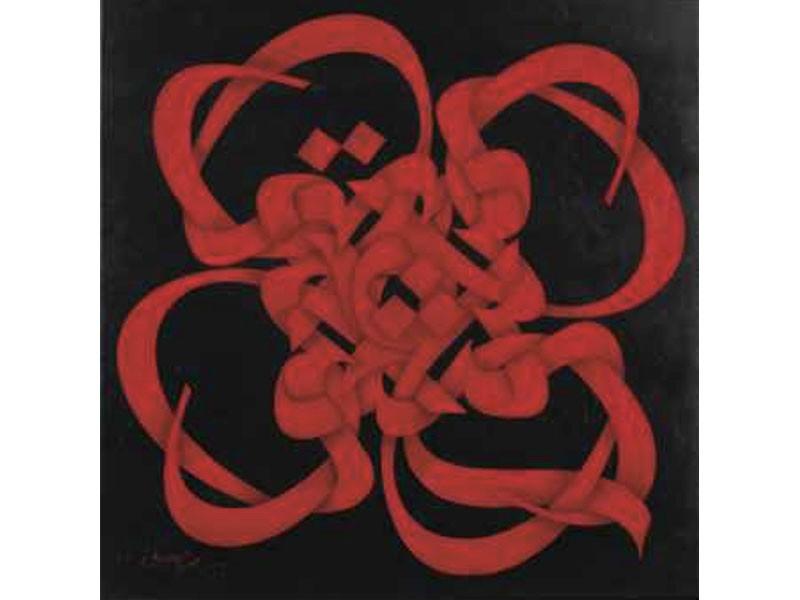 Figure 2 – Mohammed Ehsai, Eshgh (Amour), acrylic on cancas, 120x120cm, 2009.