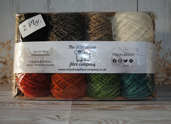 2 ply yarn basket - natural & hand dyed