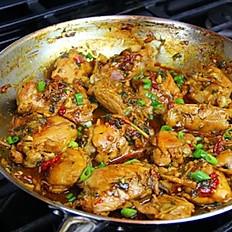 Stew Chicken- Regular Size