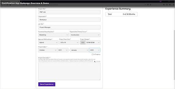 【最新版】PMP®受験申請(申し込み)プロジェクト経験入力画面_2020年6月以