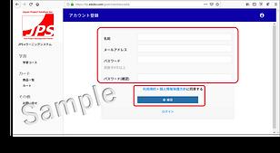PMP更新PDU取得eラーニング_画面遷移④.png
