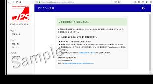 PMP更新PDU取得eラーニング_画面遷移⑥.png