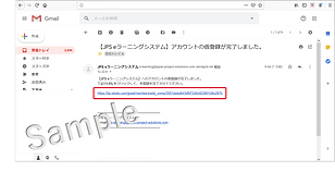 PMP更新PDU取得eラーニング_画面遷移⑦.png