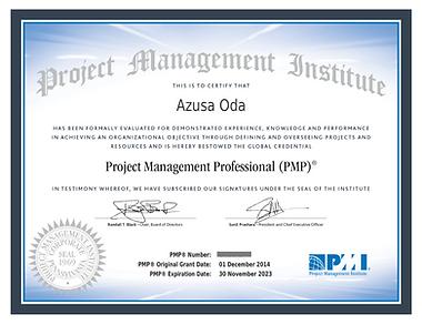 プロジェクトマネジメント研修_資格_PMP®.png
