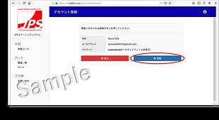 PMP更新PDU取得eラーニング_画面遷移⑤.png