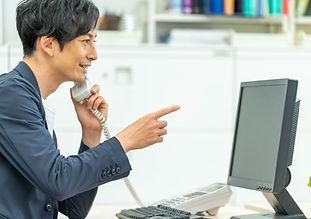 プロジェクトマネジメント(PM)オンライン研修_導入ステップ1