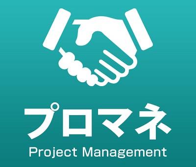 SmileWay代表の尾田がプレシャスパートナーズのプロジェクトマネジメント顧問役に就任。