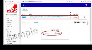PMP更新PDU取得eラーニング_画面遷移⑨.png