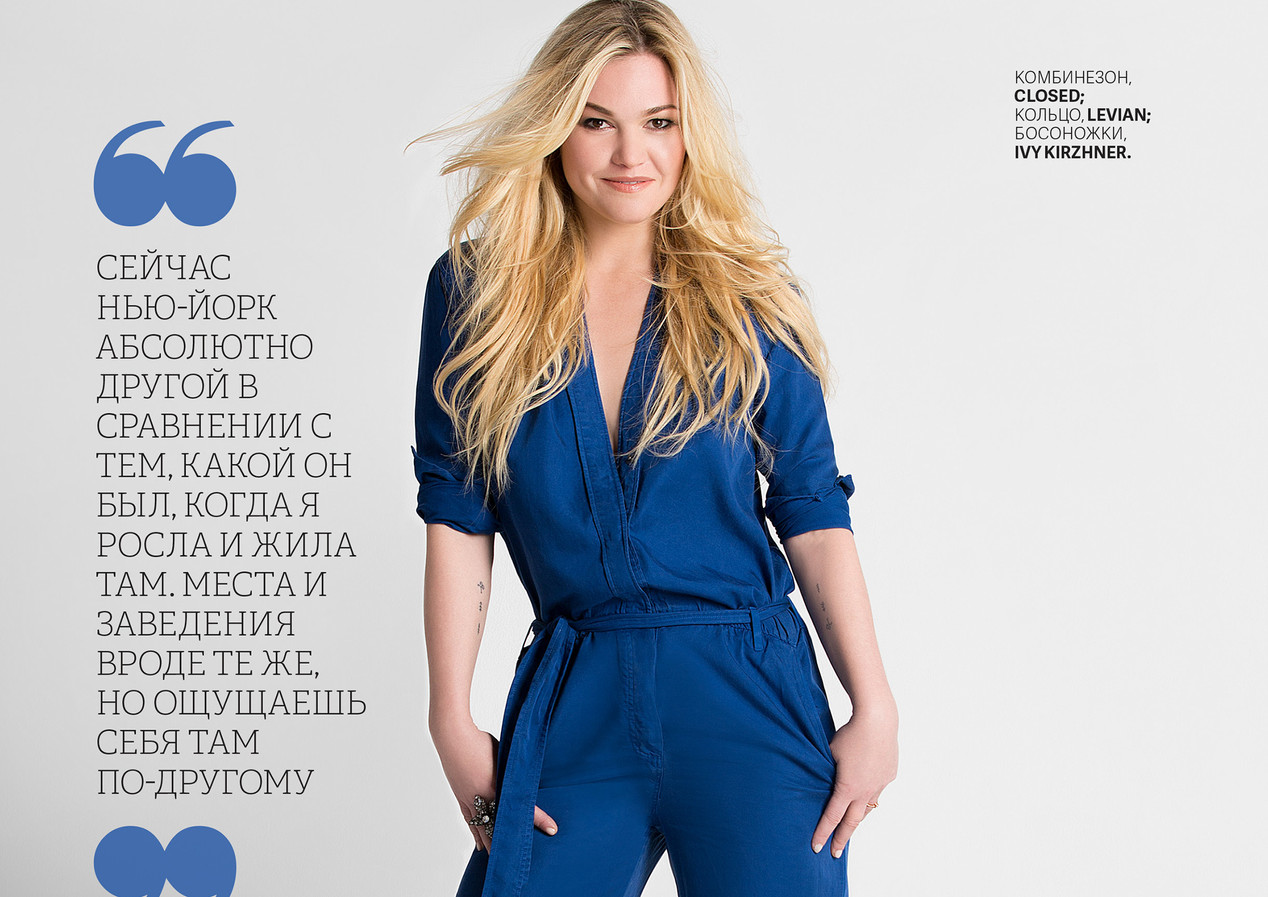 cosmo_kz_cover_story-2-2-1_27391131824_o