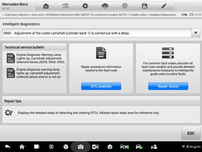 NEW-Repair-Assist-Page.jpg