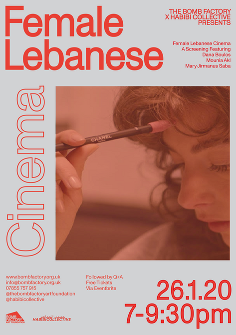 Female Lebanese Cinema