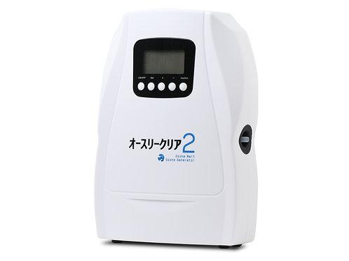 オースリークリア2 -低価格 高濃度オゾン発生器-