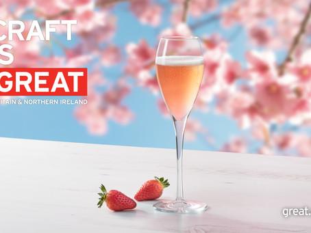 英国産の食材・飲料を楽しめるポップアップ・ストアをオープンします!