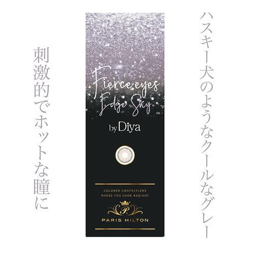 フィアースアイズ by ダイヤ【エッジスカイ】度あり/度なし/1箱10枚