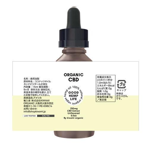【先行予約】CBD オイル - Isolate, 1.7%(250mg)/ 15ml
