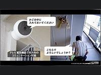 JUSTY AI 防犯カメラ 双方コミュニケーション