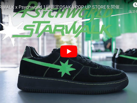 【DigestVideo】STARWALK x Psychworld OSAKA POP UP STORE