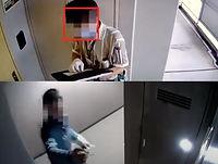 JUSTY AI 防犯カメラ プライバシー