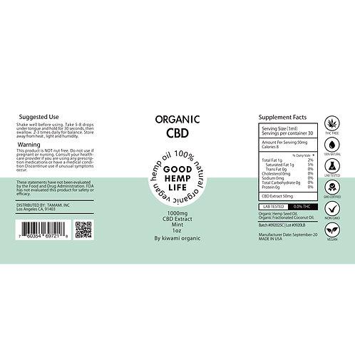CBD Oil - Isolate, 3.3%(1000mg)/ 30ml