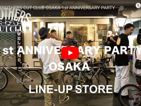 MR.BROTHERS CUT CLUB OSAKA 1周年記念パーティー動画