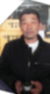 スクリーンショット 2020-05-22 17.31.16.png