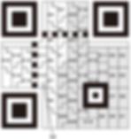 BlockchainQRcode_lineup.png