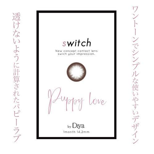 スイッチ by ダイヤ【パピーラブ】カラコン/度なし/1ヶ月/1箱2枚入り